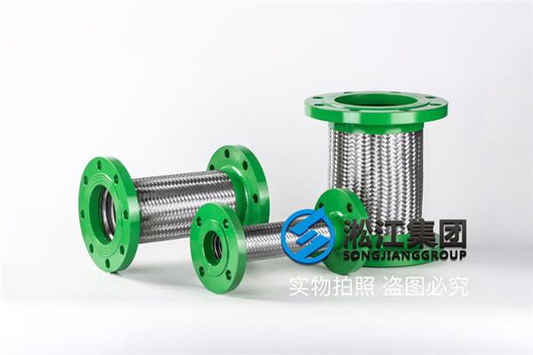 JTW型不锈钢金属软连接