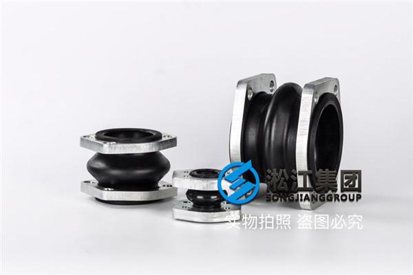 K16S-NG耐油橡胶避震喉