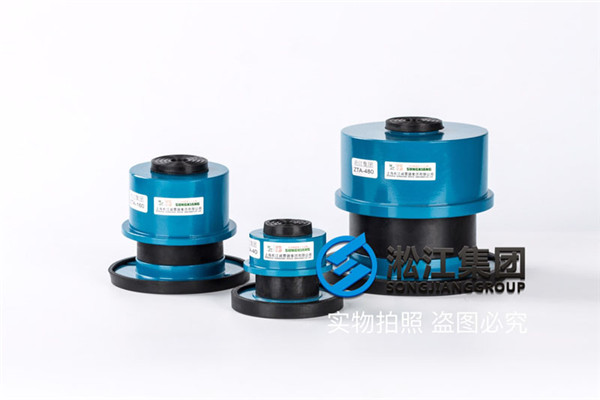循环泵专用阻尼弹簧减振器