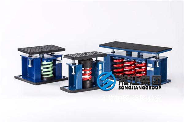 变压器专用减震器