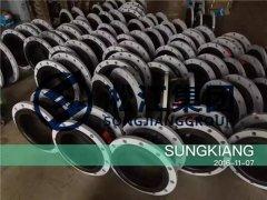 上海淞江橡胶接头用于东莞某大型项目
