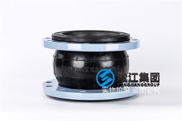 <strong>海门乳化液可扰性接头DN200,PN1</strong>